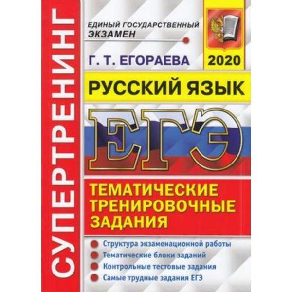 Репкин Русский язык 1 класс Учебник Бином.