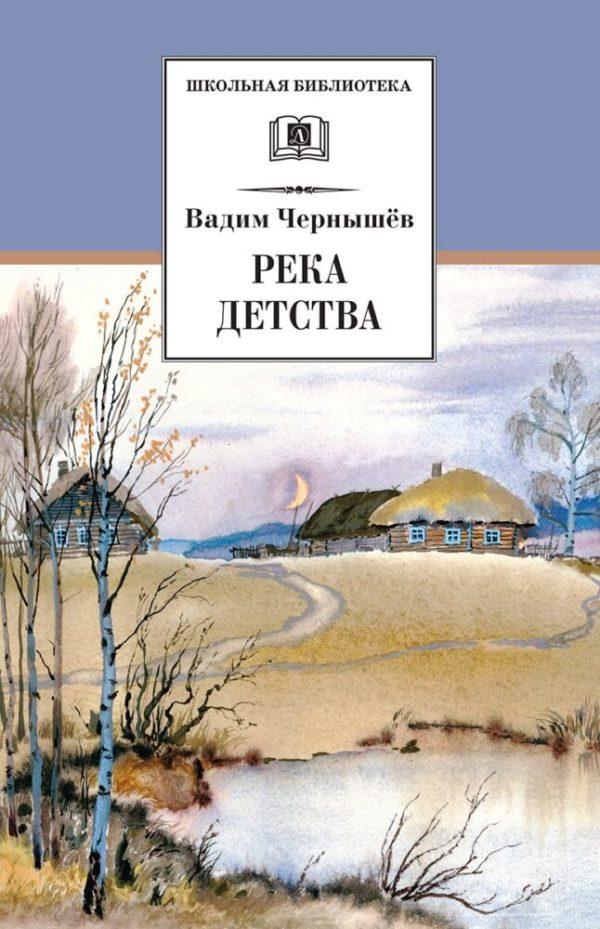(12+) Сборник рассказов о природе Заонежья