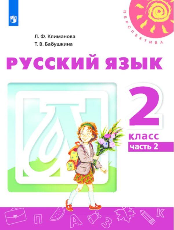 Добро пожаловать винтернет-магазин «Kedr-ros»