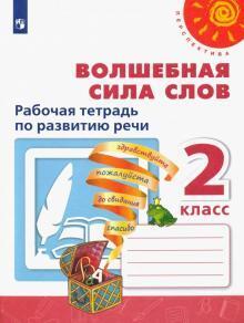 УГ Классные часы. 10 кл. (ФГОС) /Жиренко.